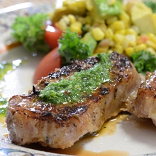 Grilled Iberico Pork Loin with Chimichurri and Corn Avocado Salad Recipe